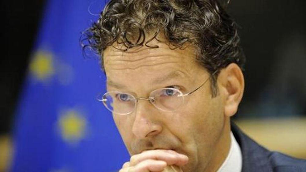 Dijsselbloem: Δεν δέχομαι να φύγει το ΔΝΤ-ανοίγει η συζήτηση για το χρέος