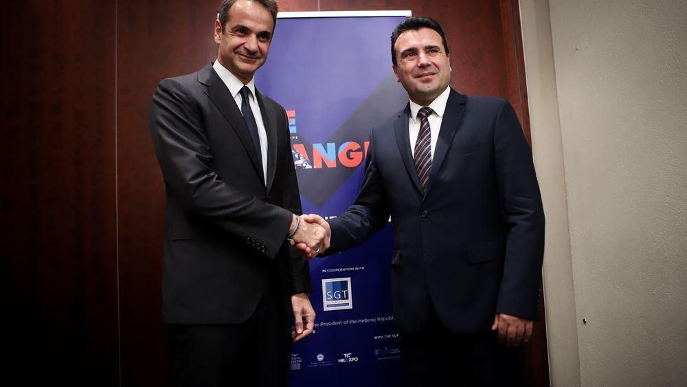 Κ. Μητσοτάκης σε Ζάεφ: Προϋπόθεση για την ευρωπαϊκή πορεία η εφαρμογή της Συμφωνίας των Πρεσπών