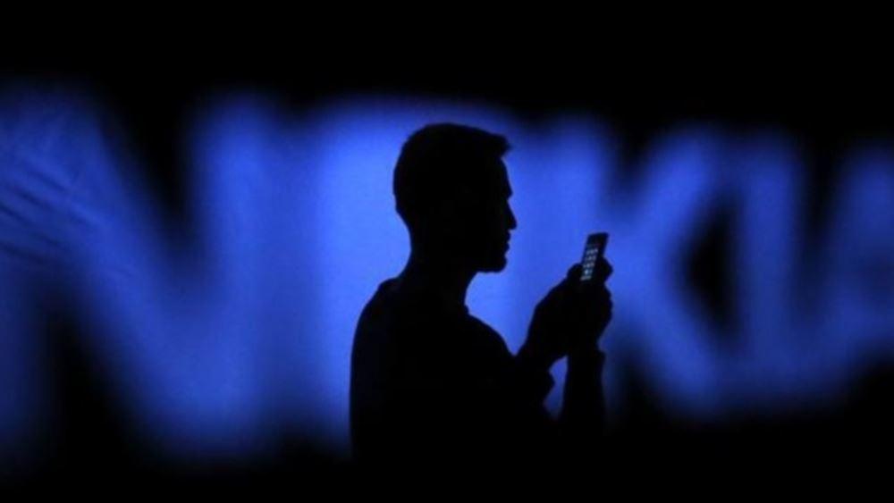 Nokia: Συνεχίζει τις αλλαγές στη διοίκηση -νέος οικονομικός διευθυντής ο Marco Wiren