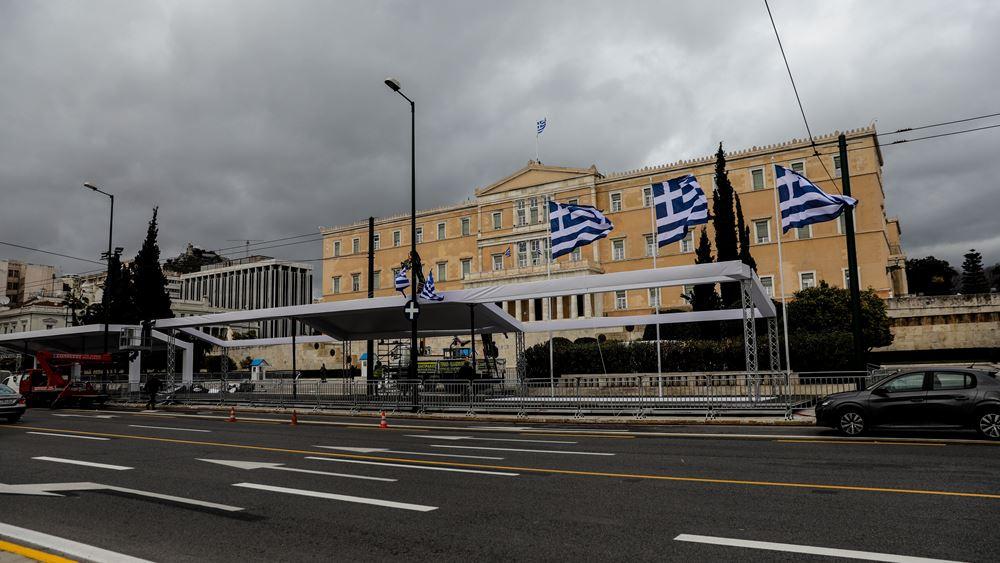 Η Ελλάδα στο επίκεντρο - Ξεκινούν οι διήμεροι εορτασμοί για τα 200 χρόνια από την επανάσταση του 1821