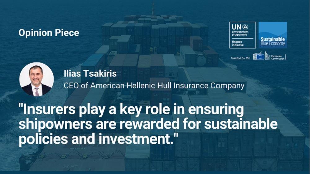American Hellenic Hull: Ελλάδα και Κύπρος πρωτοπορούν στο χώρο της βιώσιμης γαλάζιας οικονομίας
