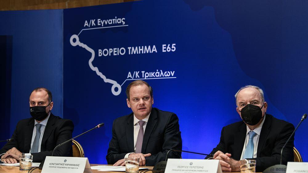 Ε65: Έπεσαν οι υπογραφές για το έργο που θα ενώσει την Ανατολική με τη Δυτική Ελλάδα