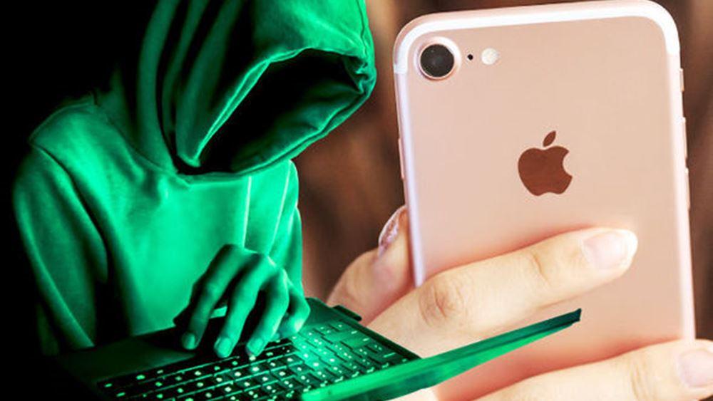 """Η Apple δίνει 1 εκατ. δολάρια σε όποιον χάκερ """"σπάσει"""" το iPhone"""