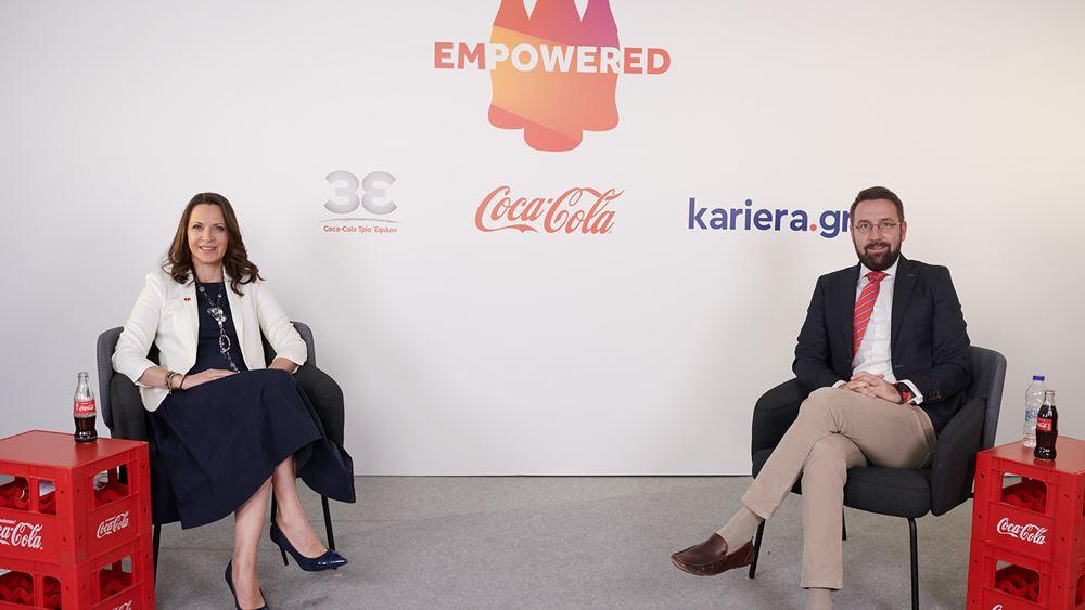 Empowered: Δεξιότητες του αύριο σε 10.000 επαγγελματίες HoReCa μέσα από τη νέα κοινωνική πλατφόρμα της Coca-Cola