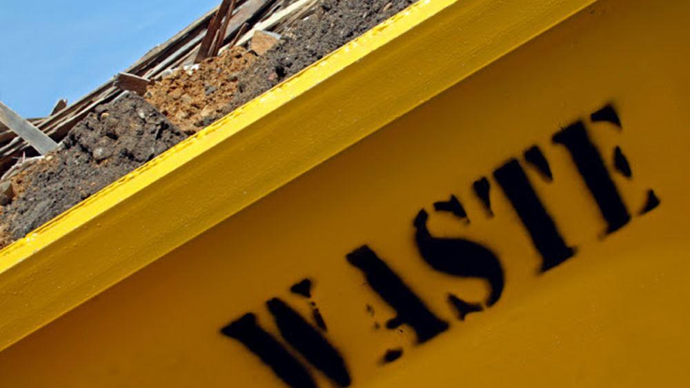 Στην Αλεξανδρούπολη θα κατασκευαστεί η πρώτη Μονάδα Επεξεργασίας Αποβλήτων