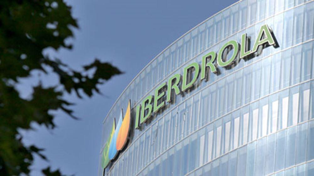 Μικρή πτώση 1,1% των κερδών της Iberdrola