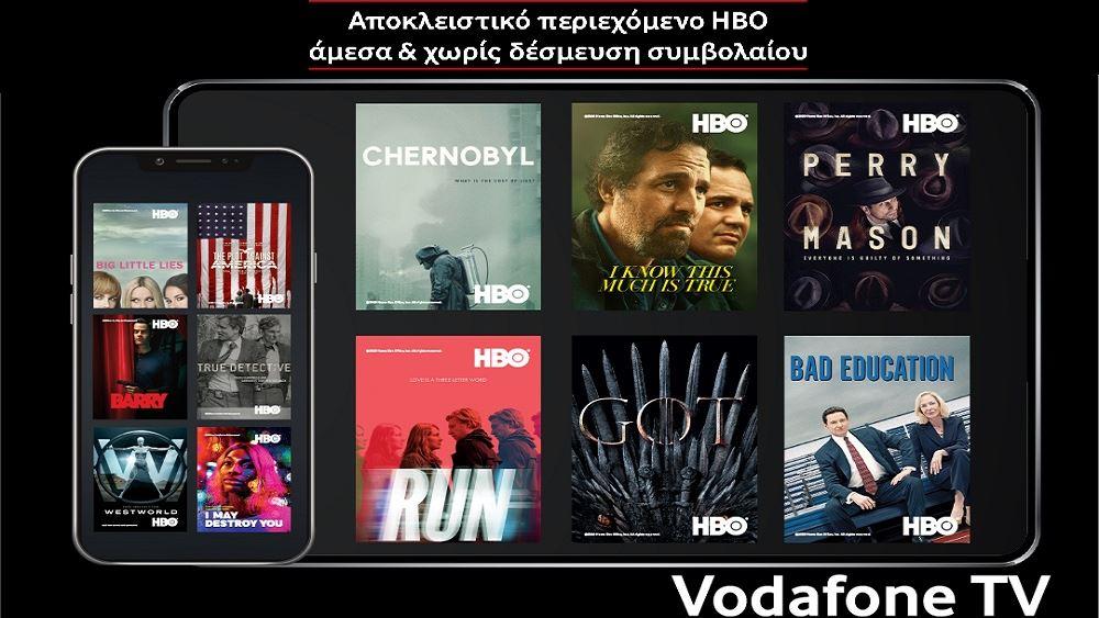 Διαθέσιμη πλέον χωρίς αποκωδικοποιητή και δέσμευση συμβολαίου η Vodafone TV