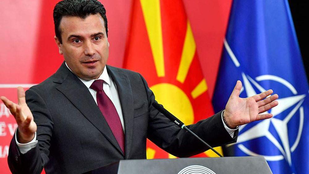 Βόρεια Μακεδονία: Ψήφο εμπιστοσύνης προς την κυβέρνησή του ζήτησε και έλαβε ο Ζόραν Ζάεφ