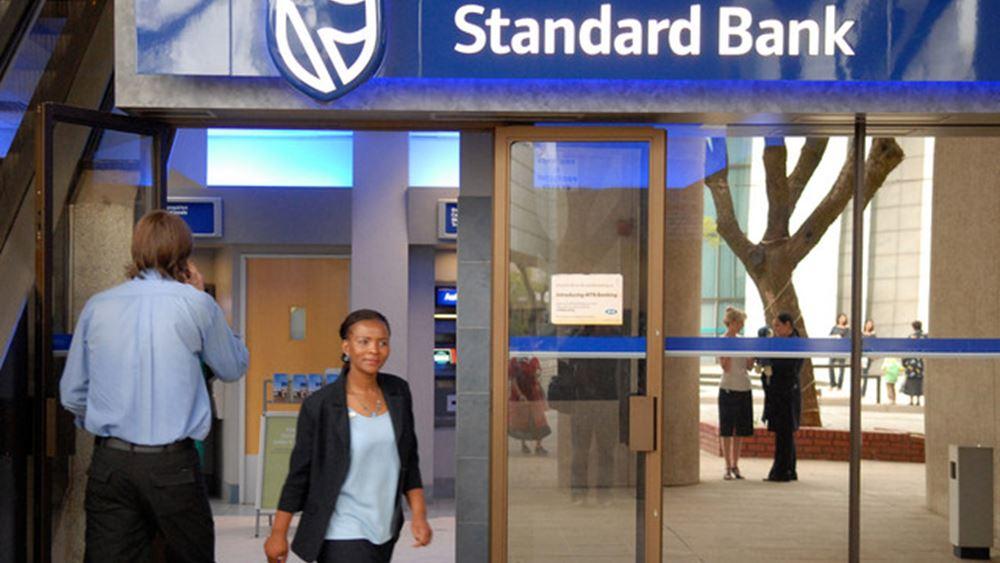 Υποχώρησαν τα καθαρά κέρδη α΄ εξαμήνου της Standard Bank