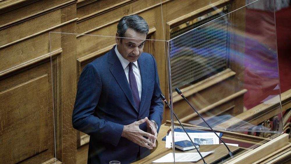 Μητσοτάκης: Το νομοσχέδιο θωρακίζει την ελευθερία της δημόσιας έκφρασης των πολιτών