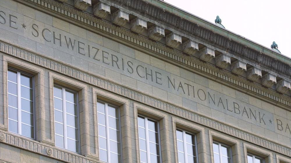 Ελβετία: Αμετάβλητο στο -0,75% το επιτόκιο της κεντρικής τράπεζας