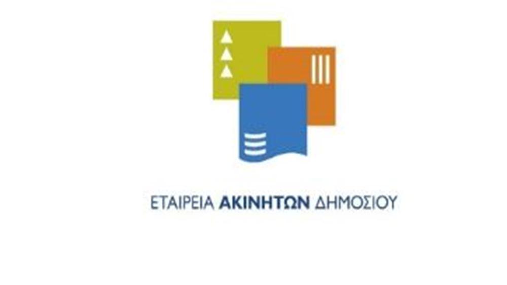ΕΤΑΔ: Ηλεκτρονικός διαγωνισμός για τρία Ξενία σε Χίο, Έδεσσα και Κομοτηνή