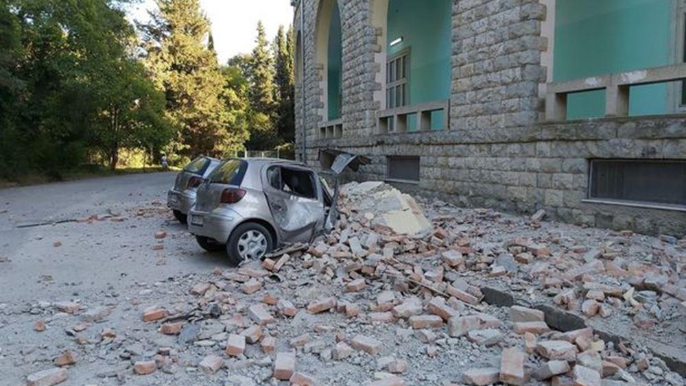 Συμπαράσταση ΥΠΕΞ στην Αλβανία για τον σεισμό
