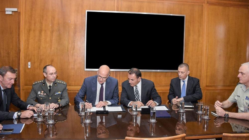 Μνημόνιο συνεργασίας μεταξύ των υπουργείων Εθνικής Άμυνας και Εξωτερικών