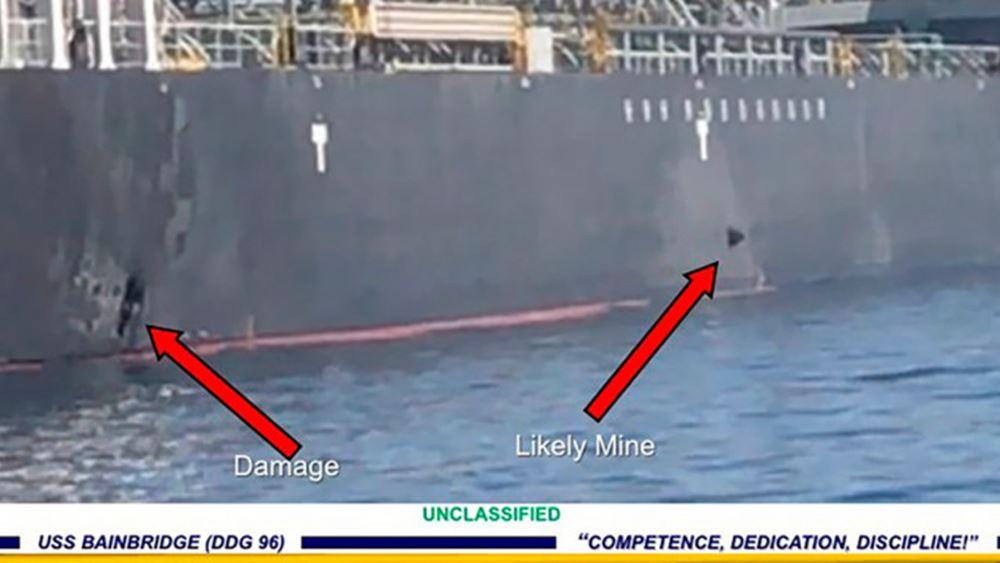 ΗΠΑ: Παρουσίασαν νέα στοιχεία που εμπλέκουν το Ιράν στις επιθέσεις στα δεξαμενόπλοια