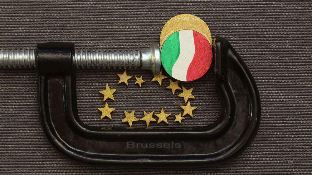 Ιταλία: Οι Βρυξέλλες δεν απέρριψαν το σχέδιο του προϋπολογισμού