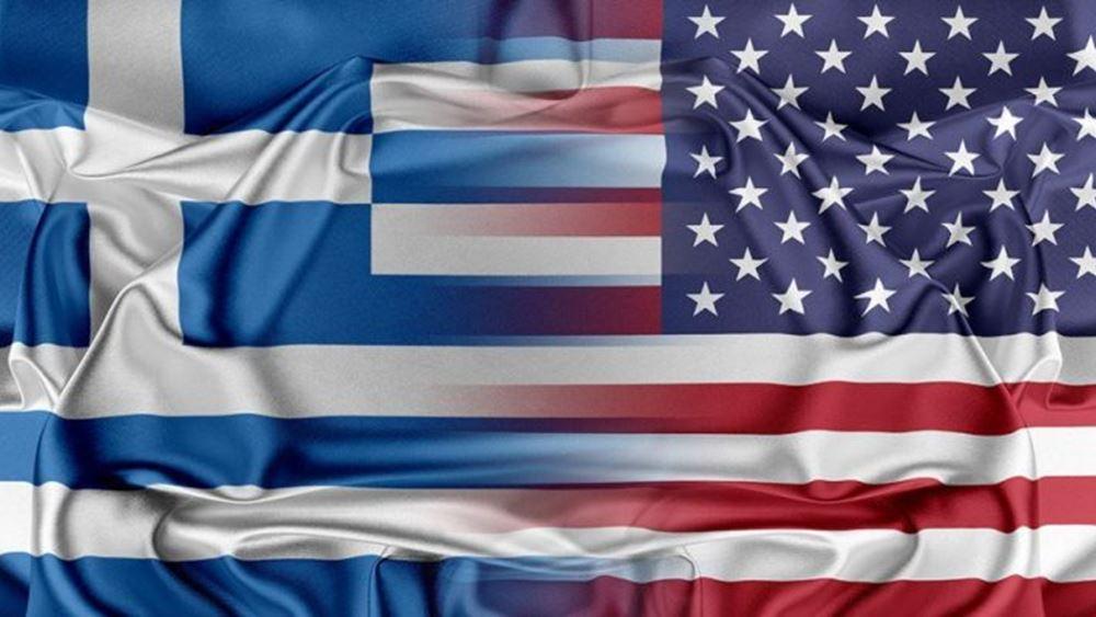 Στρατηγικός διάλογος Ελλάδας-ΗΠΑ στον τομέα του Πολιτισμού