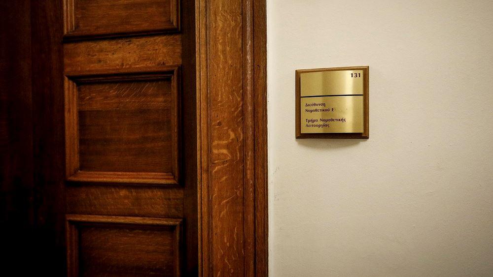 Την άρση ασυλίας δυο βουλευτών αποφάσισε η Ολομέλεια