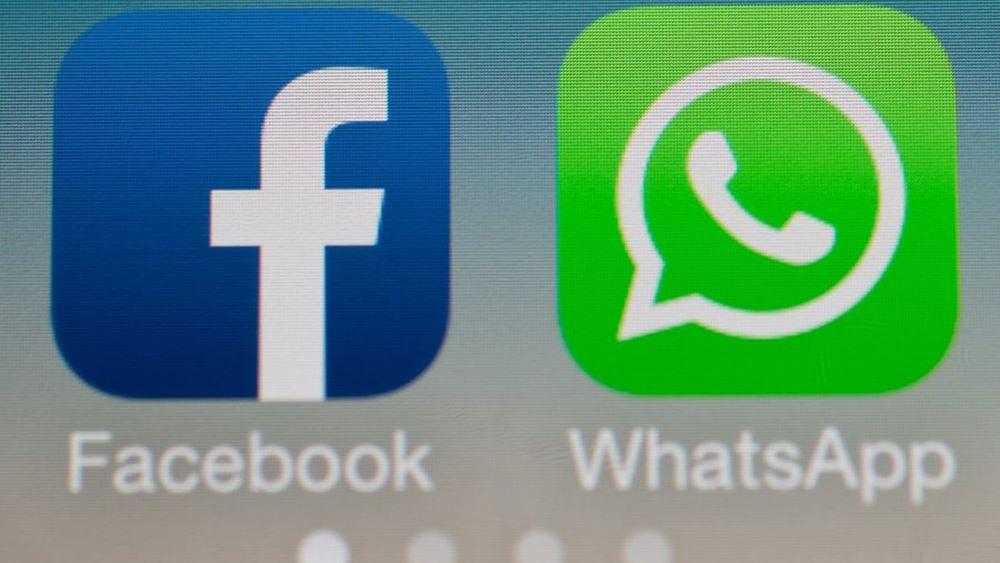 Γερμανία: Εντολή στην Facebook να σταματήσει να συλλέγει δεδομένα χρηστών WhatsApp