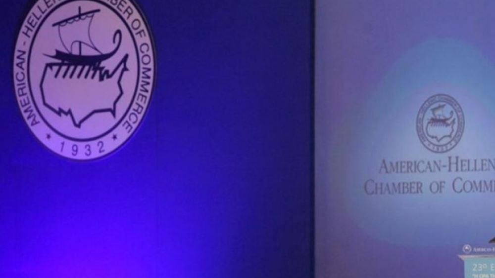 Η βιώσιμη ανάπτυξη στο Συνέδριο Εταιρικής Υπευθυνότητας του Ελληνο-Αμερικανικού Επιμελητηρίου