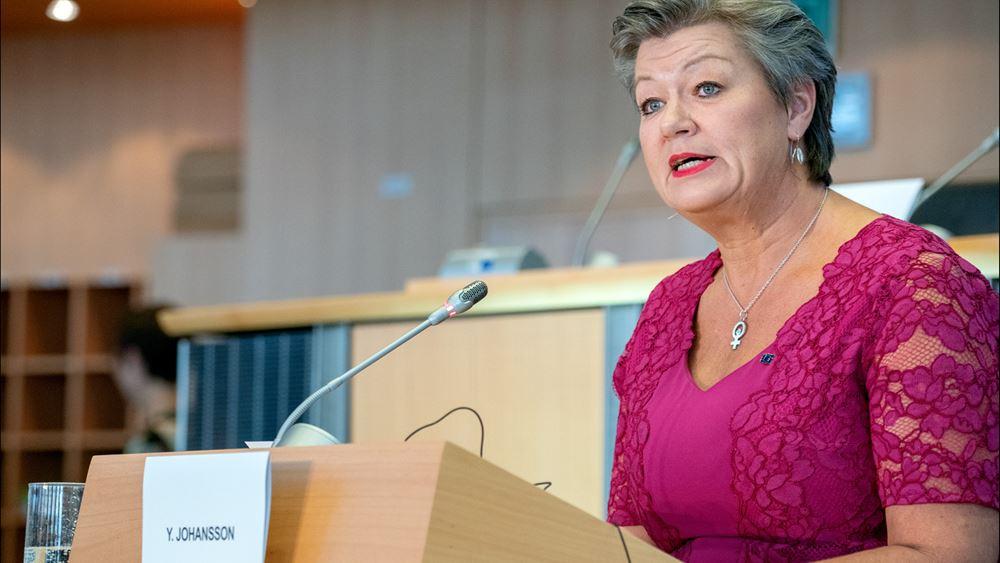 Τη Μυτιλήνη θα επισκεφθεί η επίτροπος Εσωτερικών Υποθέσεων της ΕΕ, Ίλβα Γιόχανσον