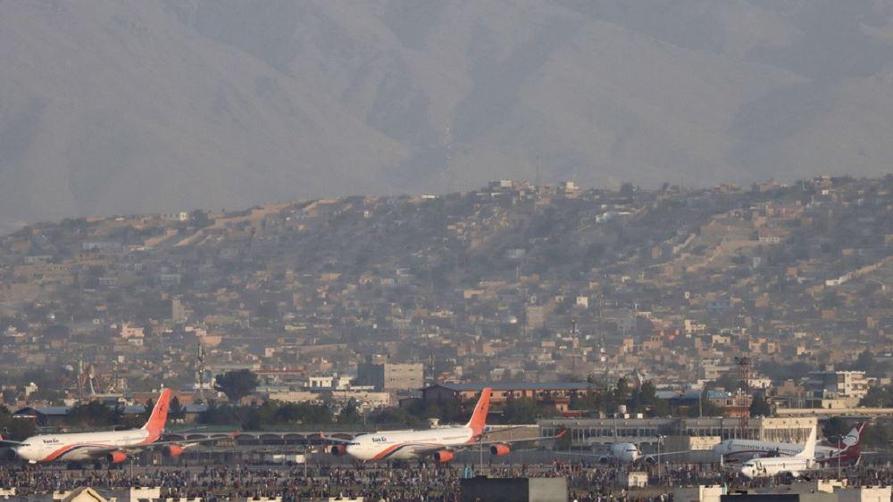 Πεντάγωνο: Οι ΗΠΑ και διεθνείς δυνάμεις προσπαθούν να ανοίξουν εκ νέου το αεροδρόμιο της Καμπούλ