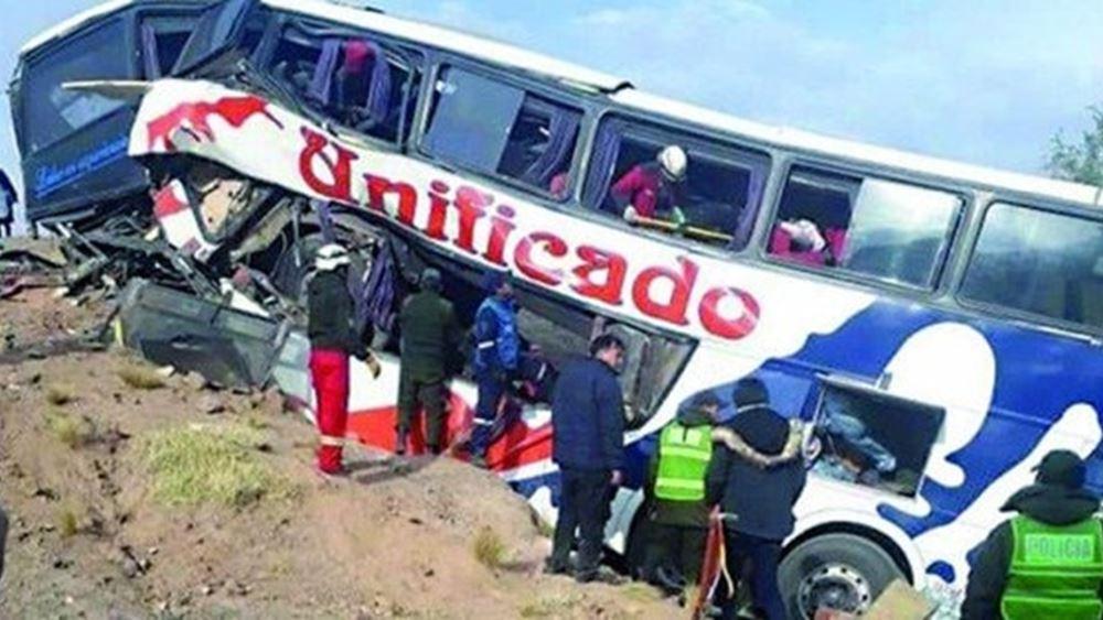 Βολιβία: 22 νεκροί και 37 τραυματίες από τη σύγκρουση δύο λεωφορείων