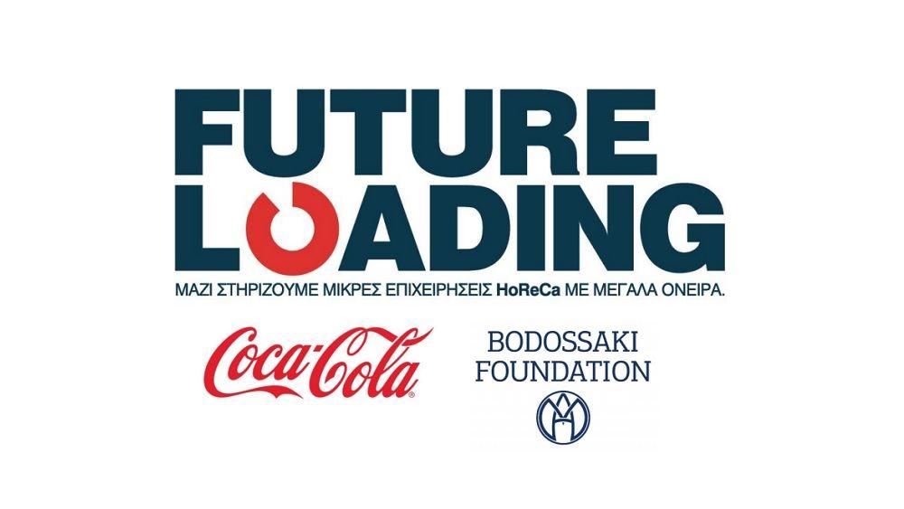 Κοινωνική πρωτοβουλία της Coca-Cola στην Ελλάδα για τη στήριξη μικρών επιχειρήσεων Ho.Re.Ca