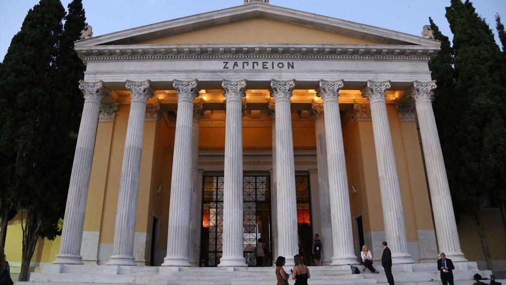 """Αύριο στην Αθήνα η 15η Άτυπη Σύνοδος των Αρχηγών Κρατών της """"Ομάδος Αrraiolos"""""""