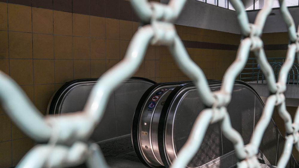 """Κλείνει ο σταθμός """"Πανεπιστήμιο"""" του μετρό από τις 16.00"""