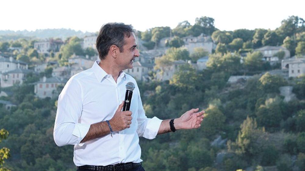 Κ. Μητσοτάκης: Η προστασία του περιβάλλοντος μας βρίσκει όλους ενωμένους