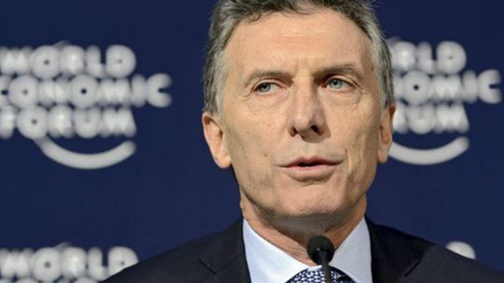 """Αργεντινή: Πάνω από 400 δημοσιογράφοι αλλά και πανεπιστημιακοί και επιχειρηματίες """"φακελώθηκαν"""" επί προεδρίας Μάκρι από την Ομοσπονδιακή Υπηρεσία Πληροφοριών"""