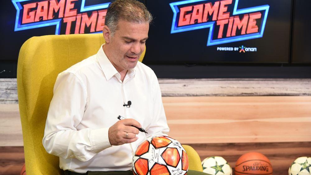 Το Σαββατοκύριακο των ντέρμπι στο Game Time του ΟΠΑΠ