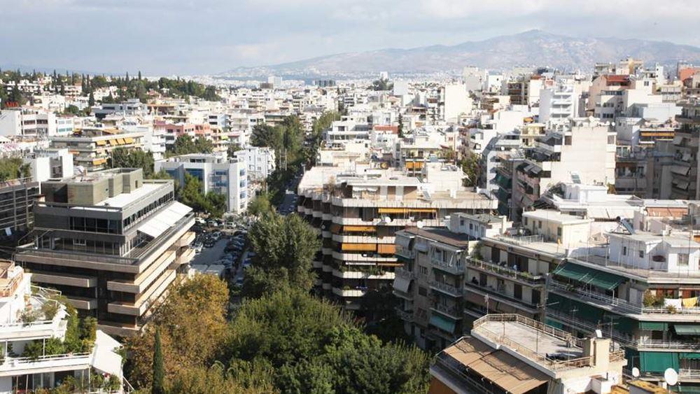 Ανοίγει ξανά το Κτηματολόγιο της Αθήνας για ενστάσεις και διορθώσεις
