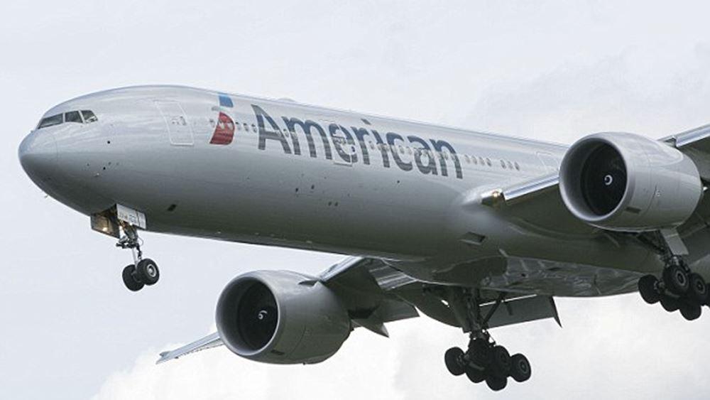 American Airlines: Καλύτερα των εκτιμήσεων τα κέρδη