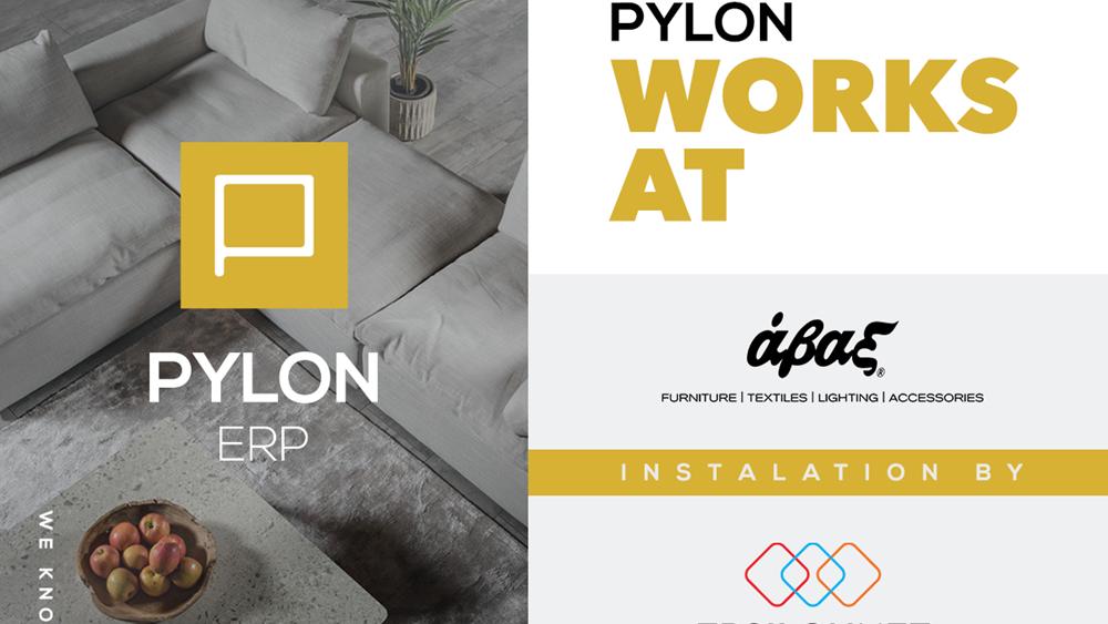 Η Άβαξ πρoχωρά στη νέα ψηφιακή εποχή με τo PYLON ERP του Όμιλου Epsilon Net