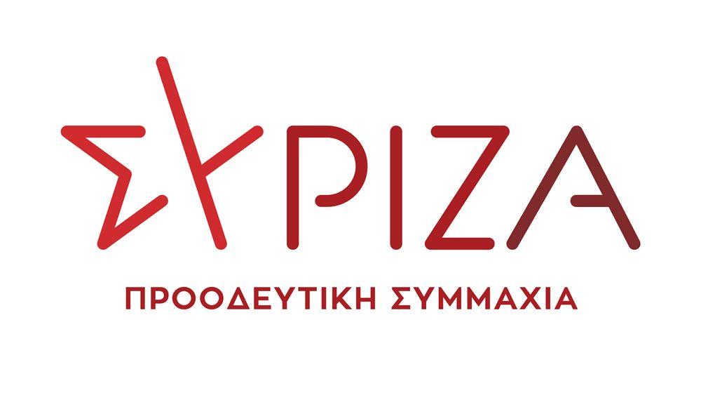 ΣΥΡΙΖΑ: Ποια υγειονομική σκοπιμότητα εξυπηρετεί η συρρίκνωση του αριθμού των τεστ στο 1/3;
