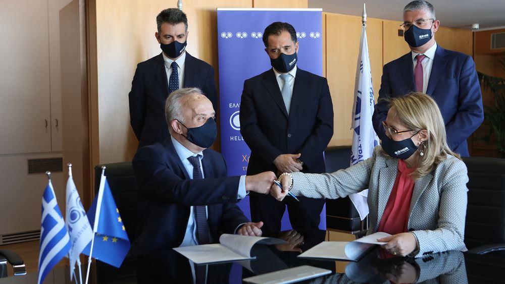 Μνημόνιο Συνεργασίας υπέγραψαν Hellenic Development Bank και ΤΜΕΔΕ