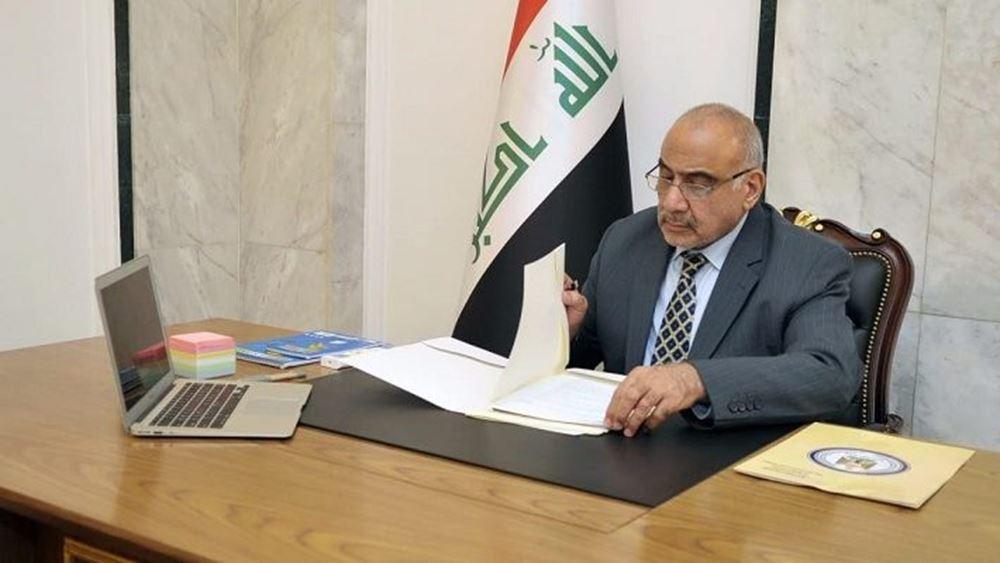 Έλαβα αμερικανική επιστολή για την αποχώρησή τους από τη χώρα, λέει ο πρωθυπουργός του Ιράκ