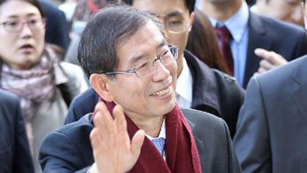 Πιθανό να αυτοκτόνησε ο δήμαρχος της Σεούλ
