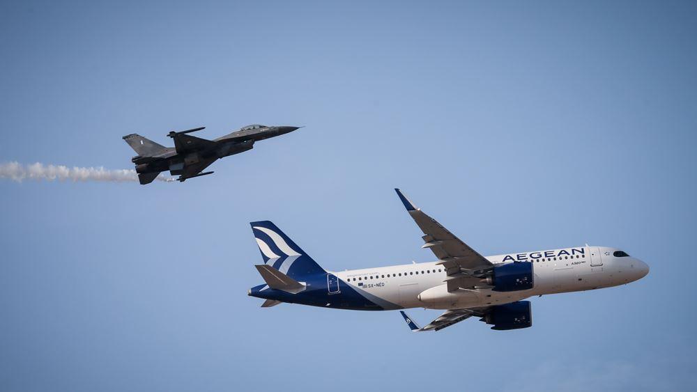 Athens Flying Week: Ξεπέρασε τις προσδοκίες η προσέλευση του κοινού την πρώτη ημέρα