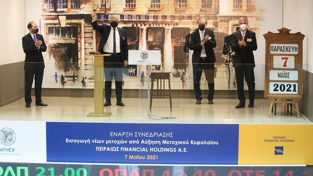 Την έναρξη της συνεδρίασης του Χρηματιστηρίου κήρυξε ο CEO της Πειραιώς, Χρήστος Μεγάλου