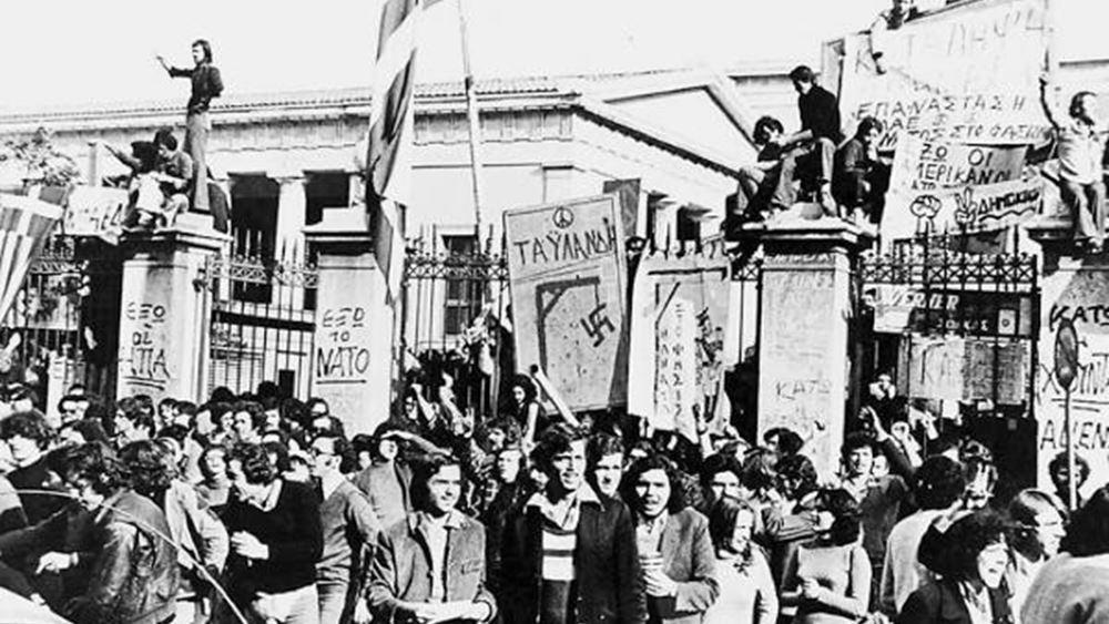 Τι αποκαλύπτουν τα αρχεία της χούντας για την παρακολούθηση των φοιτητών πριν την Εξέγερση του Πολυτεχνείου