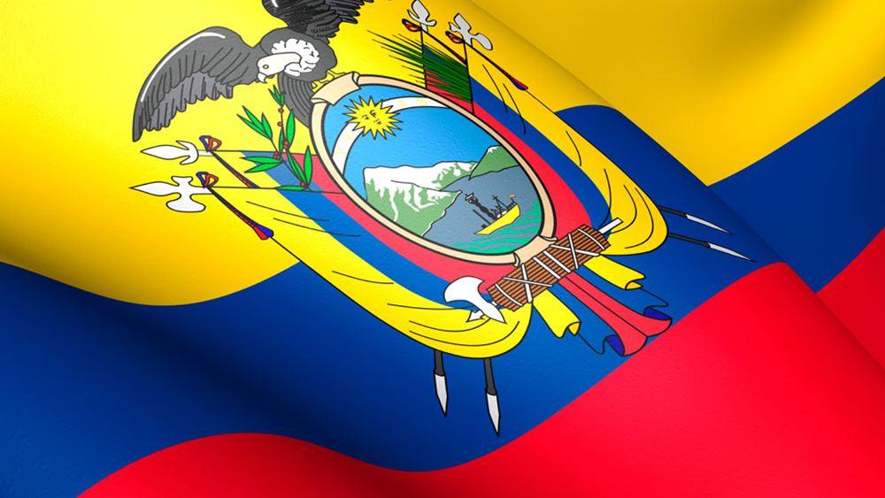 Ισημερινός: Στις κάλπες προσέρχονται οι ψηφοφόροι για τον δεύτερο γύρο των προεδρικών εκλογών