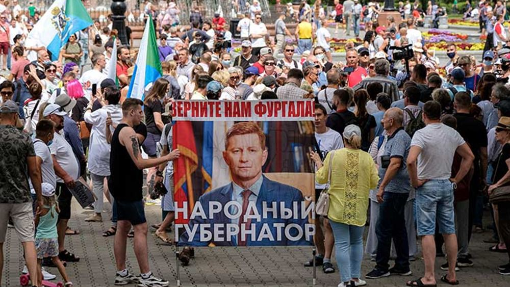 Ρωσία: Ογκώδεις αντικυβερνητικές διαδηλώσεις στη ρωσική Άπω Ανατολή