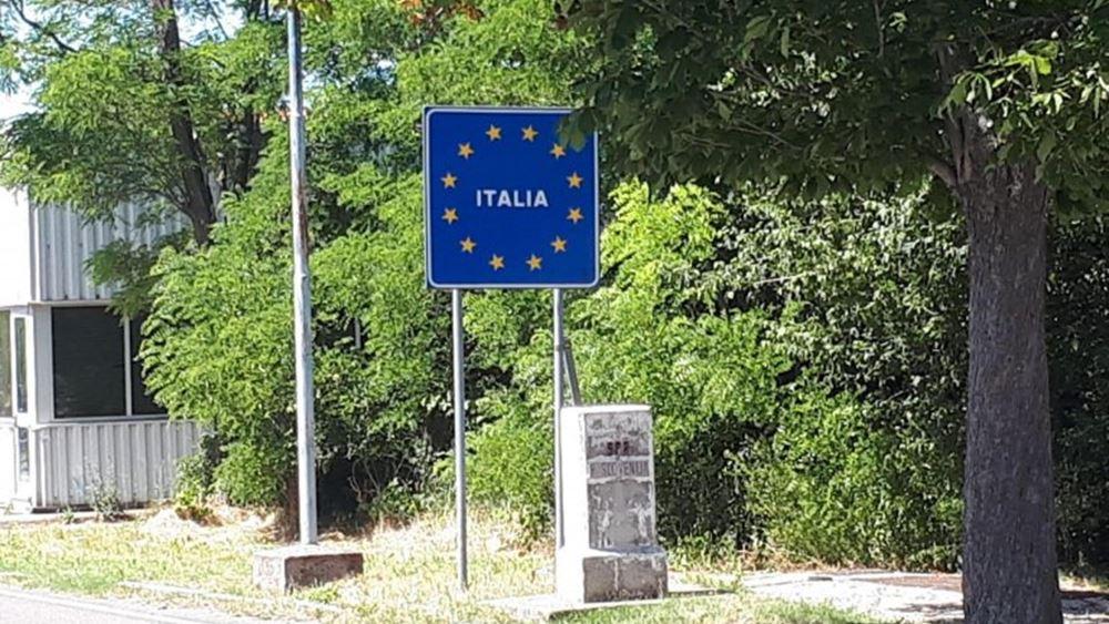 Η Σλοβενία κλείνει τα σύνορα με την Ιταλία