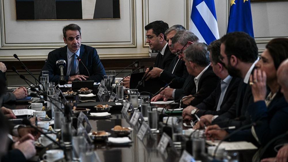 Σύνδεση κονδυλίων ΕΣΠΑ με διαχειριστική επάρκεια ανακοίνωσε ο Μητσοτάκης στους περιφερειάρχες