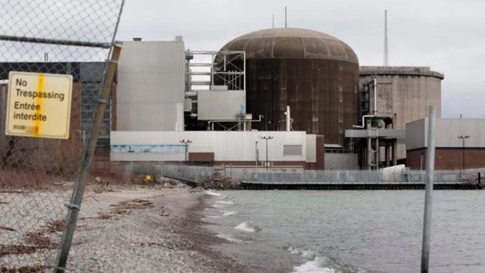 """Ψευδής συναγερμός στο Οντάριο για """"περιστατικό"""" σε σταθμό πυρηνικής ενέργειας"""