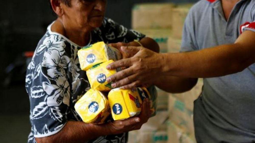 Βενεζουέλα: Έφτασε το πρώτο φορτίο ανθρωπιστικής βοήθειας του Ερυθρού Σταυρού