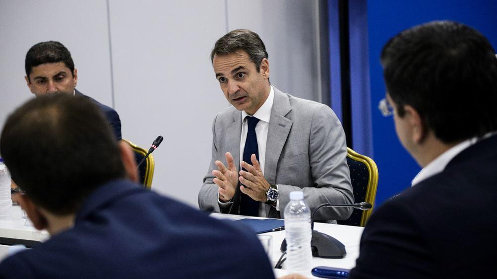 Συμβούλιο περιφερειαρχών δημιουργεί ο Κ. Μητσοτάκης